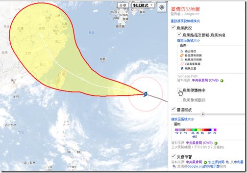 google taiwan crisismap-01