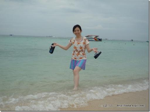 泰國芭達雅‧月光島
