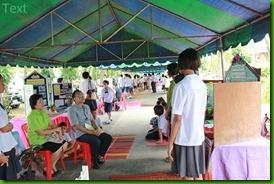 โรงเรียนบ้านหนองตาไก้ตลาดหนองแก110วิชาการ ระดับศูนย์ 2554