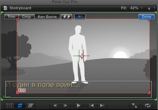 программы для раскадровки видео - фото 2