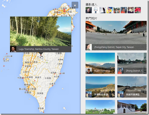 google maps view-03