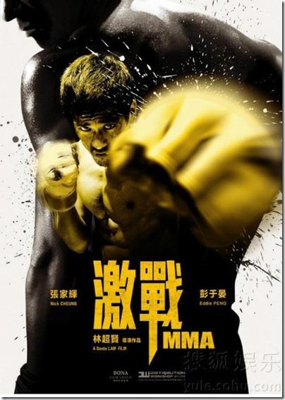 MMA 激戰 - Eddie Peng 彭于晏 01-01