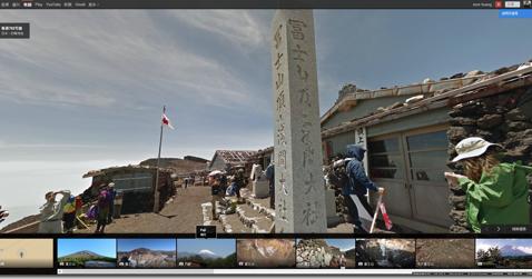 Google Street View 街景帶你到日本富士山虛擬登山健行