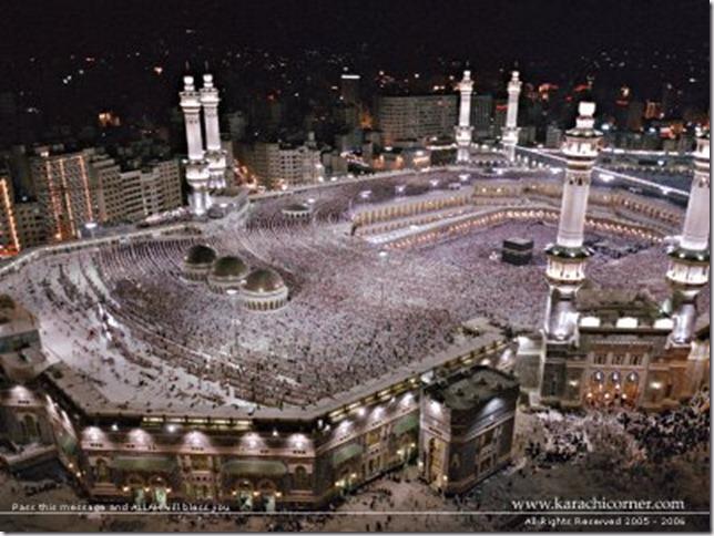 makkah_in_nigh
