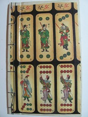 Japanese stab binding book front 2