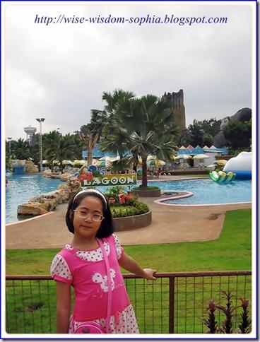สวนน้ำ ในสวนสัตว์ นครราชสีมา