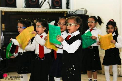 مدرسه السلام الخاصه (حفله حضانه )-30.jpg