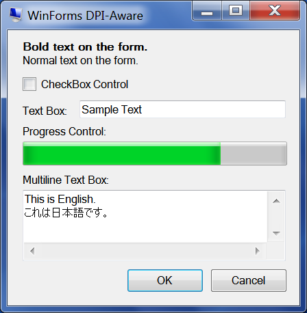 WinForms DPI-Aware - 144 PPI