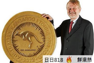 世界最大金幣