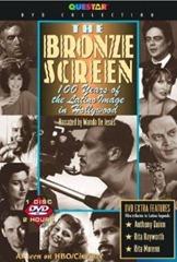 08-bronzescreen