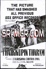 1_thaikupintharam