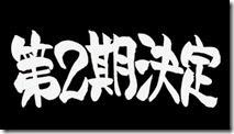 Yowamushi Pedal - 37 -28
