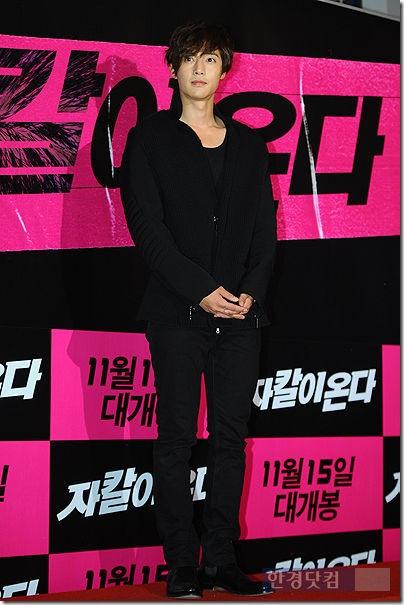 hankyung1