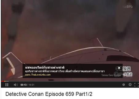 ลบโฆษณาบนวีดีโอใน youtube