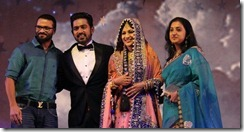 asif ali marriage reception photo