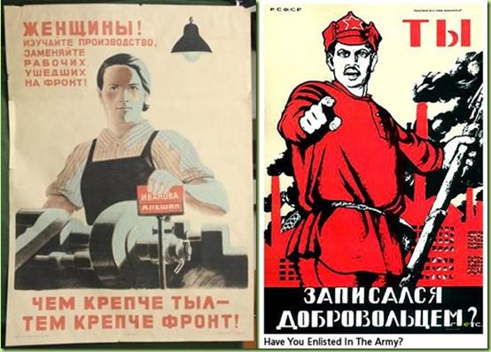 carney soviet art