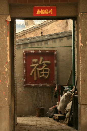 Chinese symbols surprise at every corner.