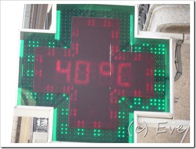 Weltjugendtag Spanien 2011 450