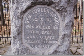 Inscription on Turner Ashby Monument in Harrisonburg, VA