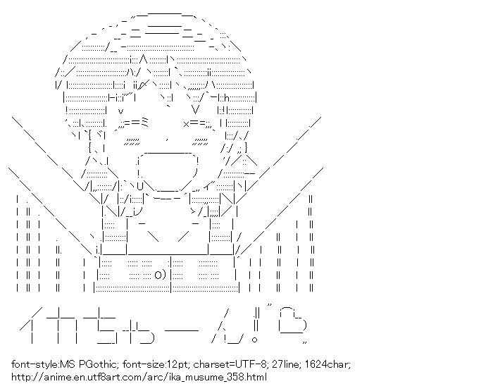 [AA]Nagatsuki Sanae (Ika Musume)