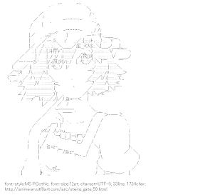 [AA]Shiina Mayuri (Steins;Gate)