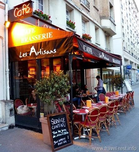Brasserie Les Artisans