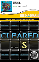 Screenshot of jubeat plus