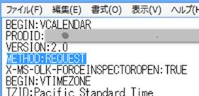 2013-03-24_002140