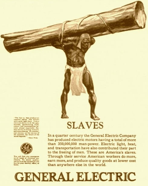 Американские рабы