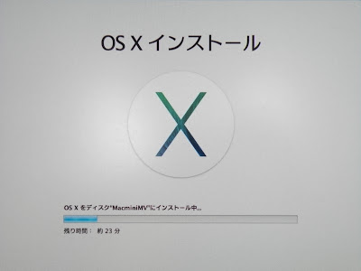 20131025_7.jpg