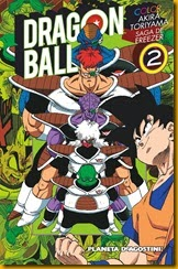portada_dragon-ball-freezer-n02_daruma_201412041112