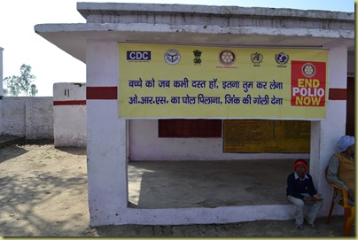 End Polio Banner in school