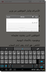 تطبيق Kotobi كتبى قارىء ومتجر للكتب الإلكترونية العربية والأجنبية - 7