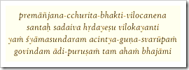 [Brahma-samhita, 5.38]