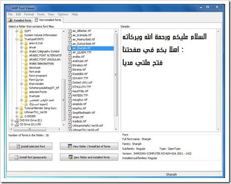penampil font arab-AMP Font Viewer