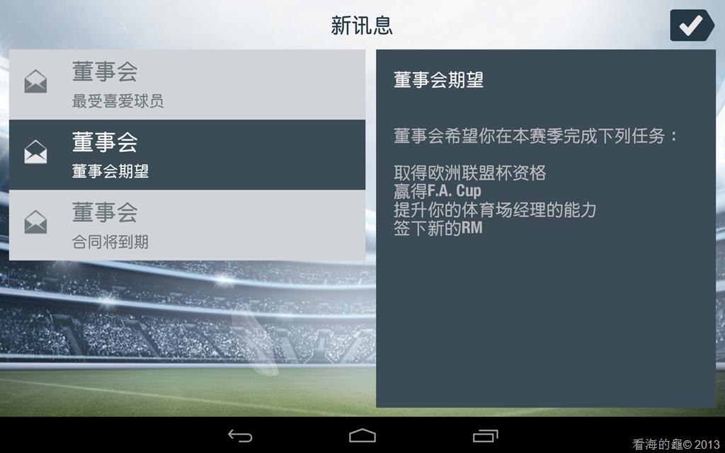 [Screenshot_2013-09-25-17-14-56%255B3%255D.png]