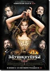 3 musketeers intl poster (1)