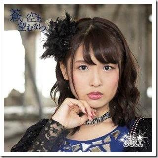 lovely-doll_Aoi-Sora-wo-Nozomu-nara_04