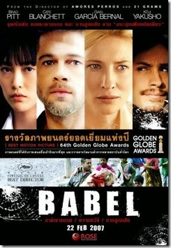 babel_movie