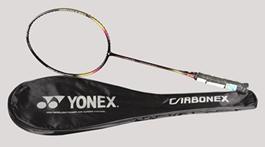 Daftar Harga Raket Badminton yonex terbaru 2014