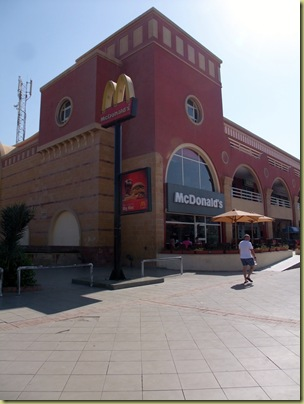 H McDonalds