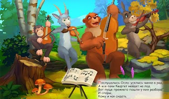 Screenshot of Детские сказки бесплатно