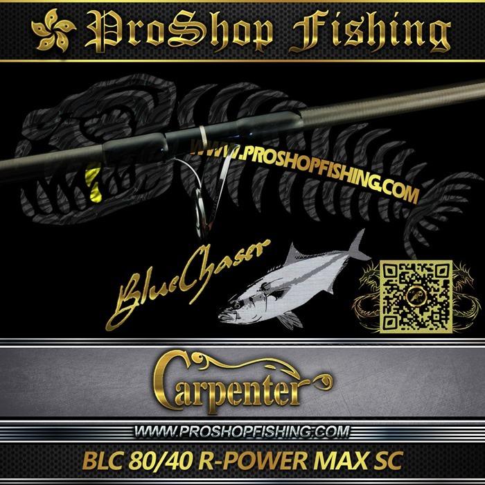 carpenter BLC 8040 R-POWER MAX SC.3