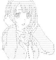 Okita Sawa (TARI TARI)[AA]