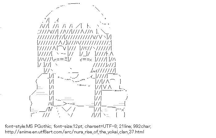 Nura: Rise of the Yokai Clan,Oikawa Tsurara,Yuki-Onna