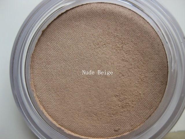 Clarins-Ombre-Matte-Eyeshadows-Nude-Beige