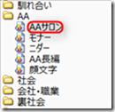 2013-03-08_04h21_13