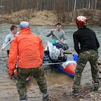 Переправа реки Лемеза