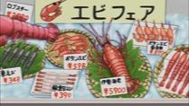 [HorribleSubs] Shinryaku Ika Musume S2 - 08 [720p].mkv_snapshot_12.20_[2011.11.28_21.44.19]