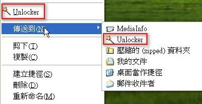 Unlocker_005.jpg